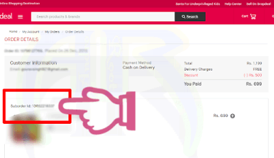 How to Get Invoice from Snapdeal-We Observed