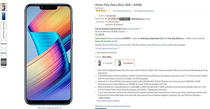Honor Play 6GB RAM Price In India